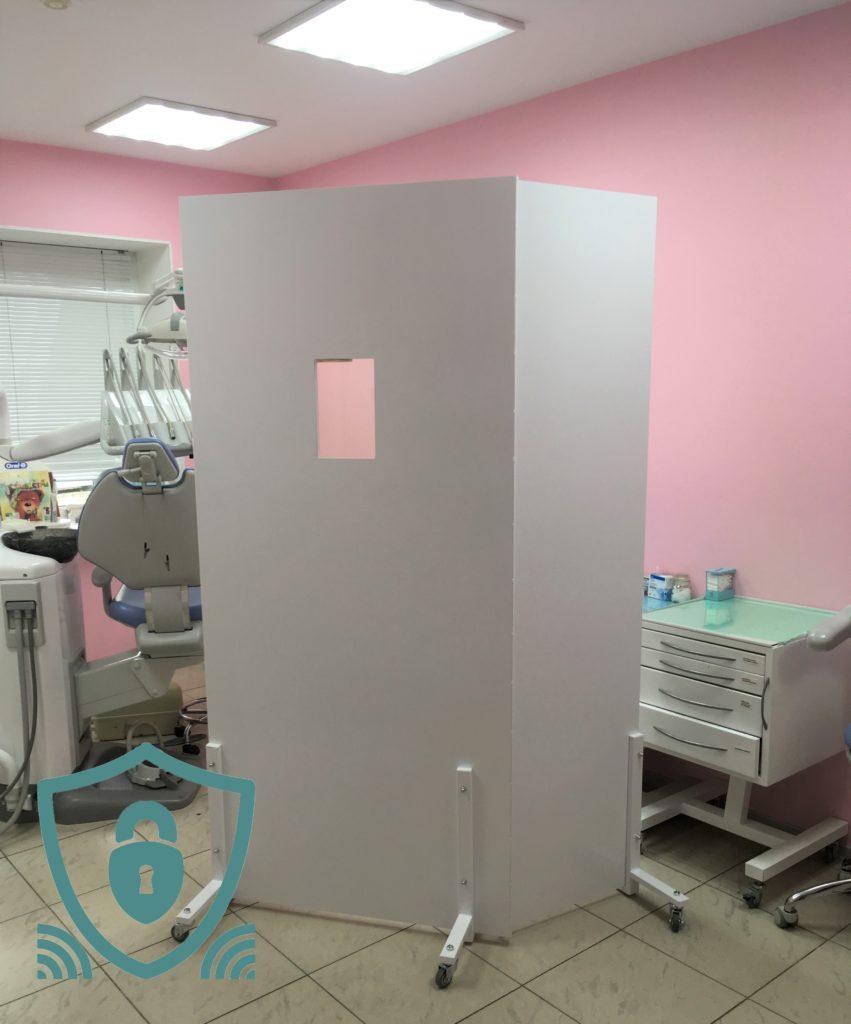 Ширма рентгенозащитная